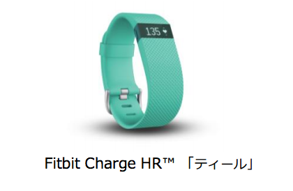 Fitbit Charge HR ティール.png