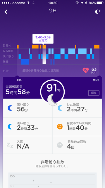 Jawbone UP3_2.png